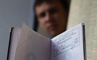 Прописка без права на жилплощадь: постоянная и временная регистрация