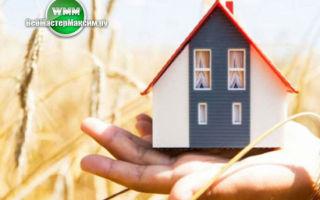 Ипотека в россельхозбанке: условия в 2020 году, процентная ставка