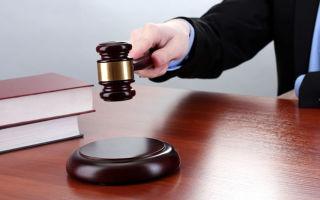 Неисполнение обязанностей по воспитанию несовершеннолетнего: наказание по ст. 156 УК РФ