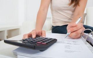 Налог на наследство по завещанию и без него в 2020 году: расчет суммы на квартиру, землю и автомобиль