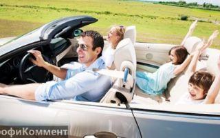 Программа семейный (первый) автомобиль в 2020 году: условия, как оформить и список подходящих авто