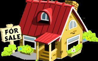 Как оформить наследство на дом и землю в 2020 году: документы для вступления в права