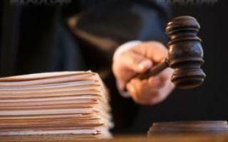 Условное осуждение: сроки, снятие, ст. 73 УК РФ, назначение и исполнение