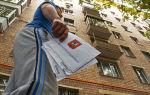 Куда жаловаться на управляющую компанию в Москве: онлайн, по телефону и личное обращение