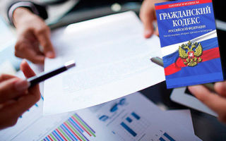 Трехсторонний договор цессии между юридическими лицами: образец бланка и как заключить в 2020 году