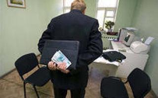 Получение взятки (взяточничество) статья 290 УК РФ: предмет, что это такое и наказание