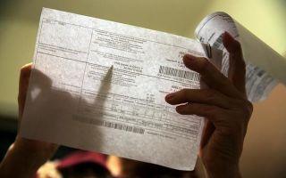 Задолженность по квартплате: как узнать через госуслуги, сбербанк онлайн, втб