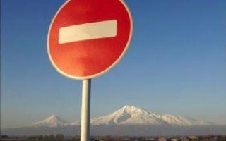 Знак «въезд запрещен»: исключения, в каких случаях можно ехать в 2020 году