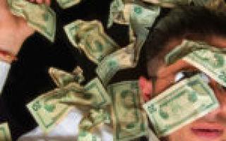 Какие выплаты положены работникам при ликвидации предприятия в 2020 году?