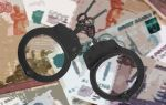 Злостное уклонение от уплаты алиментов: статья 157 ук рф, ответственность и что считается в 2020 году