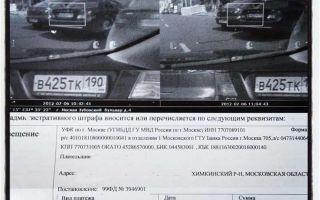 Сколько можно стоять бесплатно на платной парковке в Москве в 2020 году