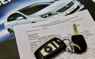 Продал машину по договору купли-продажи, но приходят штрафы: что делать в 2020 году?