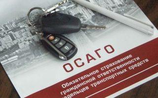 Полис ОСАГО без дополнительных услуг: где купить и как застраховать автомобиль в 2020 году