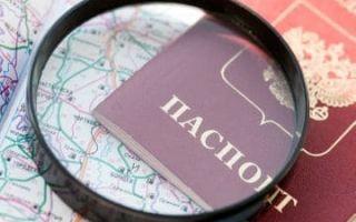 Замена паспорта при смене фамилии после замужества (женитьбы)