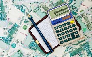Сколько стоит отказ от наследства у нотариуса в 2020 году: цены на услуги
