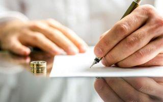 Развод через ЗАГС: документы, заявление и порядок расторжения брака в 2020 году