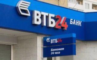 Ипотека на комнату: банки дающие кредит в 2020 году, условия