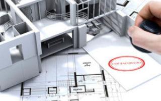 Разрешение на перепланировку квартиры: как получить в 2020 году, документы, порядок и штрафы