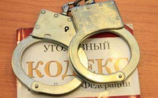 Уголовная ответственность за неуплату алиментов: ст. 157 УК РФ и привлечение в 2020 году