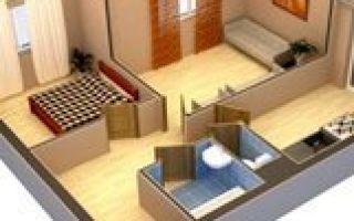 Разрешение на перепланировку нежилого помещения: нужно ли и где получить в 2020 году?