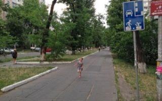 Знак «жилая зона» 5.21: что означает в пдд в 2020 году