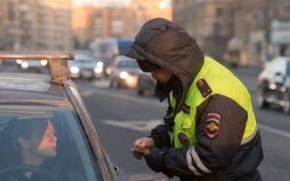 Закон о такси 69 фз в 2020 году: обзор главных моментов