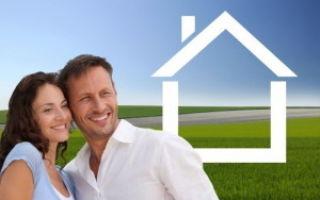 Как в 2020 году оформить дом в собственность, построенный на своей земле