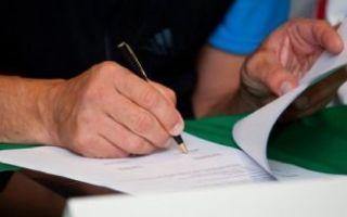 Как оформить завещание на квартиры у нотариуса в 2020 году: документы, сколько стоит и как проходит процедура
