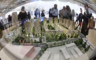 Разрешение на строительство дома на собственном участке в 2020 году
