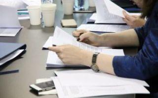 Инвентаризация основных средств: порядок проведения и учет результатов в 2020 году