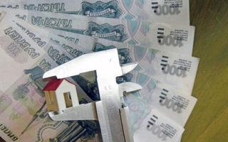 Ипотека по двум документам без подтверждения доходов: какие банки дают в 2020 году