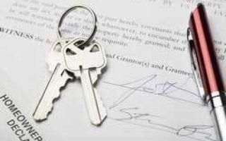 Предварительный договор купли продажи квартиры (ПДКП): образец 2020 года