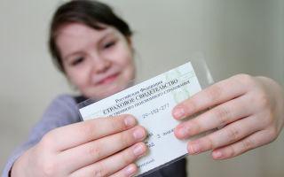 Как узнать свой номер СНИЛС онлайн по паспорту и фамилии, на сайте ПФР?