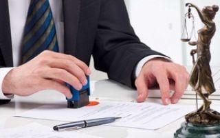 Реорганизация в форме преобразования юридического лица: процедура и что нужно знать в 2020 году