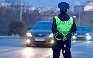 Осмотр и досмотр автомобиля в 2020 году: в чем разница по КоАП РФ