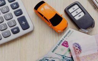 Срок уплаты транспортного налога для физических лиц в 2020 году