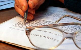 Как оформить наследство по завещанию: пошаговая инструкция в 2020 году?