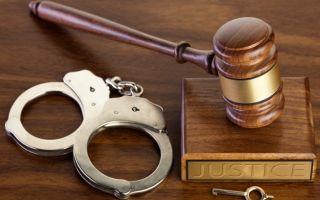 Неоконченное преступление: назначение наказания, виды, понятие и признаки