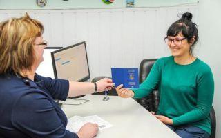 Биометрический паспорт: как получить с 2020 года?