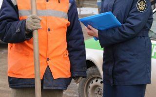 Обязательные работы как вид уголовного наказания по ст. 49 УК РФ: срок в 2020 году