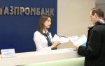 Рефинансирование в Газпромбанке ипотеки в 2020 году других банков: условия