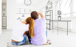 Как купить квартиру если нет денег: выгодные варианты покупки