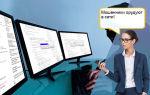 Как оплатить штраф ГИБДД онлайн банковской картой без комиссии