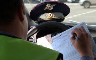 Штраф за просроченные права в 2020 году: чем грозит нарушение
