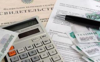 Документы для получения налогового вычета за квартиру по ипотеке в 2020 году: перечень, где из взять