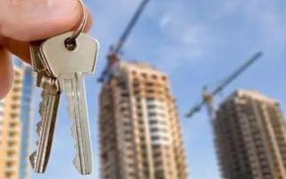 Регистрация квартиры в собственность в новостройке в 2020 году: как оформить, документы и инструкция