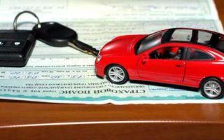 Нужна ли доверенность на управление автомобилем в 2020 году, если вписан в ОСАГО