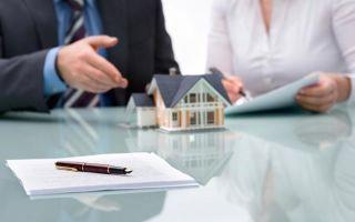 Родственный обмен квартиры на квартиру в 2020 году: документы, виды и порядок оформления мены