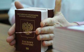 Получение паспорта в 14 лет в МФЦ: какие нужны документы, сроки и порядок
