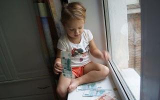 Алименты на 3 детей в 2020 году: размер, сколько процентов?